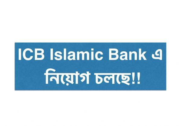 ICB Islamic Bank