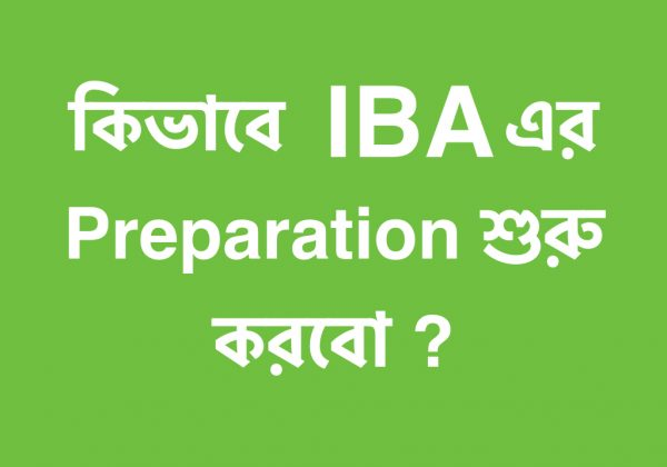 Starting IBA preparation