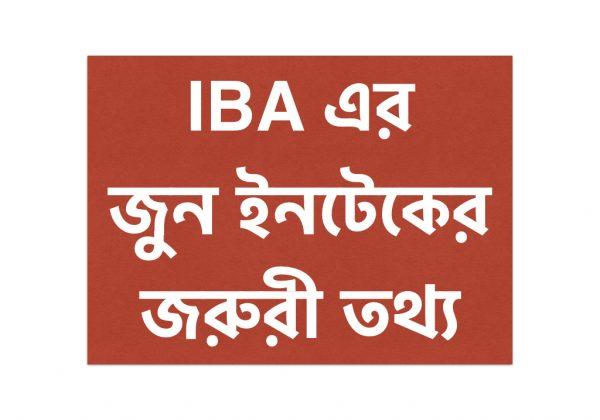 IBA June Exam